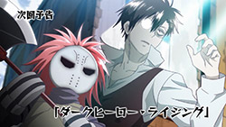 Blood Lad   09   Preview 02