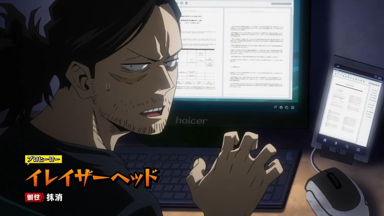 Boku no Hero Academia - 61 | Random Curiosity