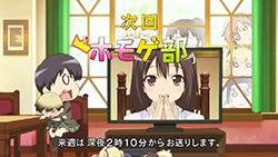 Boku wa Tomodachi ga Sukunai NEXT   01   Preview 03