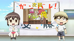 Boku wa Tomodachi ga Sukunai NEXT   10   Preview 03