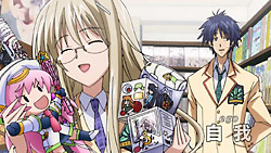 CHAOS;HEAD   01   Preview 01