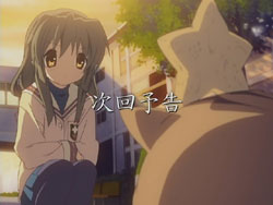 CLANNAD   06   Preview 01
