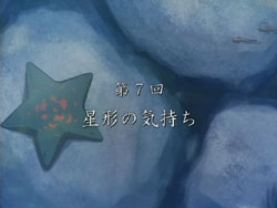 CLANNAD   06   Preview 03
