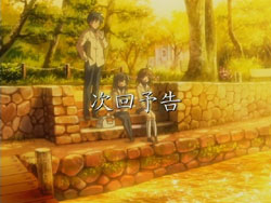 CLANNAD   07   Preview 01