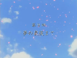 CLANNAD   08   Preview 03