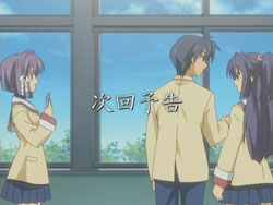 CLANNAD   09   Preview 01