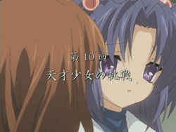 CLANNAD   09   Preview 03