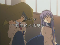 CLANNAD   10   Preview 03