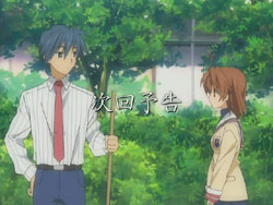 CLANNAD   12   Preview 01