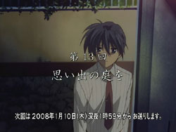 CLANNAD   12   Preview 03