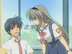 CLANNAD   15   Preview 01