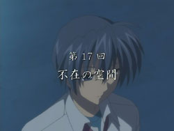 CLANNAD   16   Preview 03