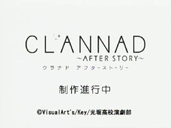 CLANNAD AFTER STORY   Announcement CM   09