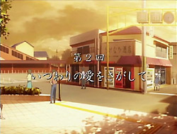 CLANNAD ~AFTER STORY~   01   Preview 03