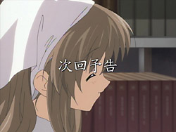 CLANNAD ~AFTER STORY~   06   Preview 01