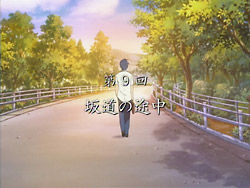 CLANNAD ~AFTER STORY~   08   Preview 03