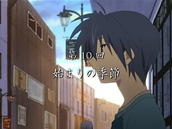 CLANNAD ~AFTER STORY~   09   Preview 03