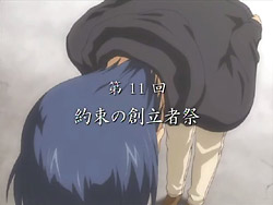 CLANNAD ~AFTER STORY~   10   Preview 03