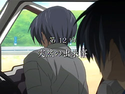 CLANNAD ~AFTER STORY~   11   Preview 03