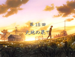 CLANNAD ~AFTER STORY~   17   Preview 03