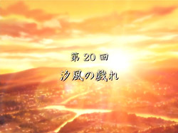 CLANNAD ~AFTER STORY~   19   Preview 03