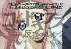 CODE GEASS   04   Preview 01