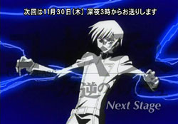 CODE GEASS   08   Preview 01