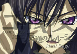CODE GEASS   08   Preview 02