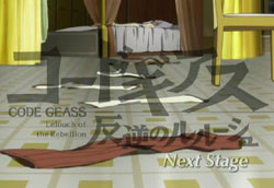 CODE GEASS   08.5   Preview 01