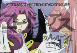 CODE GEASS   08.5   Preview 02