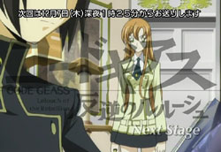 CODE GEASS   08.5   Preview 04