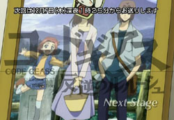 CODE GEASS   08.5   Preview 05