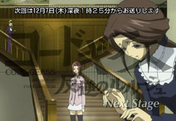 CODE GEASS   08.5   Preview 06