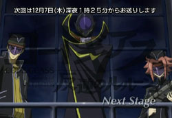 CODE GEASS   08.5   Preview 07