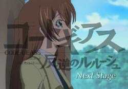 CODE GEASS   11   Preview 01