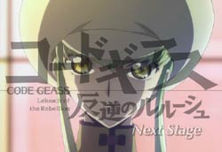 CODE GEASS   14   Preview 01