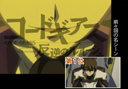 CODE GEASS   18   Preview 03