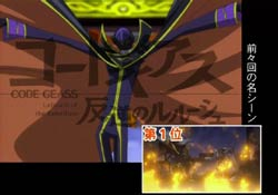 CODE GEASS   22   Preview 03