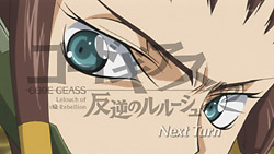 CODE GEASS R2   09   Preview 03