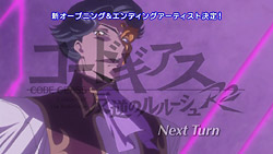 CODE GEASS R2   10   Preview 01