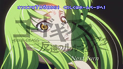 CODE GEASS R2   10   Preview 03