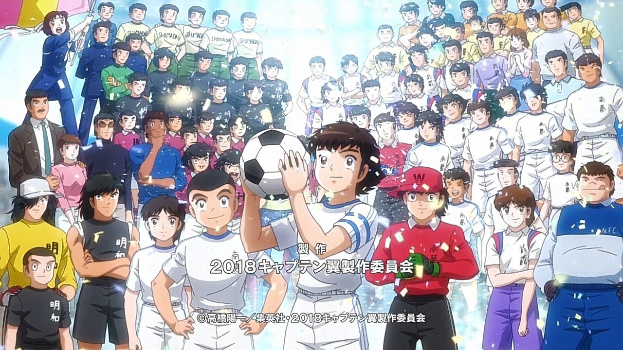 Captain Tsubasa 01 Random Curiosity