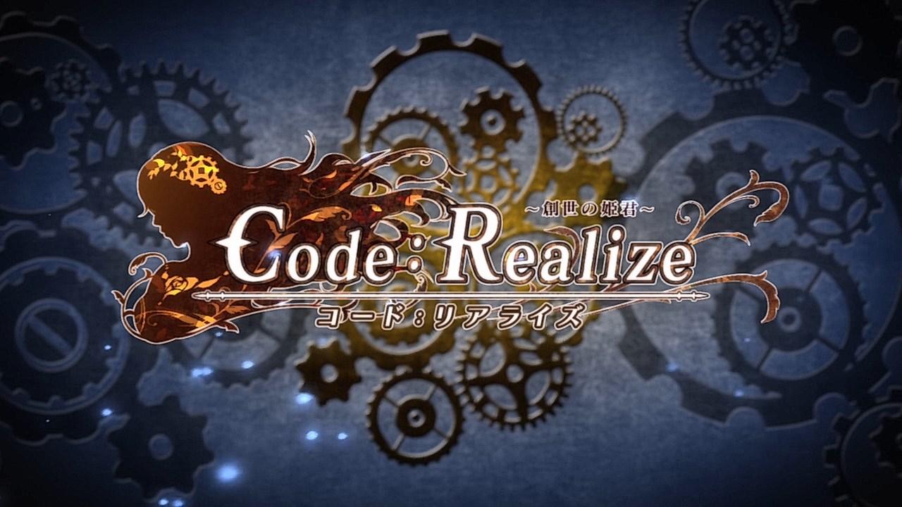 Code:Realize ~Sousei no Himegimi~ Code-Realize%20~Sousei%20no%20Himegimi~%20-%20OP%20-%20Large%2002