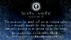 DEATH NOTE   09   15