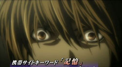 DEATH NOTE   16   Preview 02