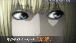 DEATH NOTE   20   Preview 03