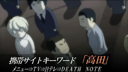DEATH NOTE   33   Preview 01