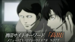 DEATH NOTE   33   Preview 02