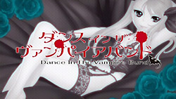 Dance In The Vampire Bund   ED   01