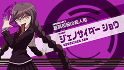 Danganronpa The Animation   05   04